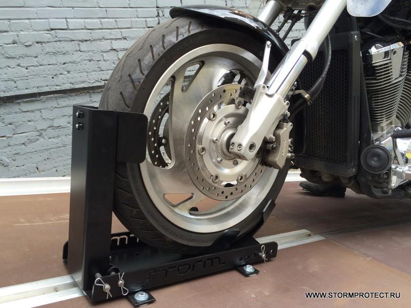 Фиксатор мотоцикла