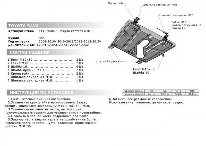 Защита двигателей силиконовая combo в наличии дрон с камерой 4к